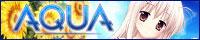 AQUA -SORAHANE ソラハネ- 『AQUA-アクア-』はじめました。「命」と「絆」の近未来学園ヒューマンビジュアルノベル